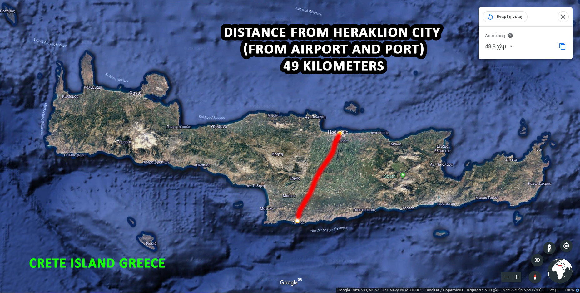 Property in Lendas village southern Crete island