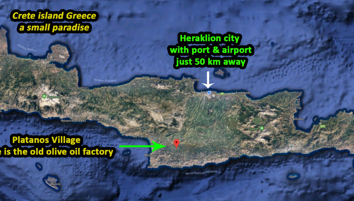 factory crete greece