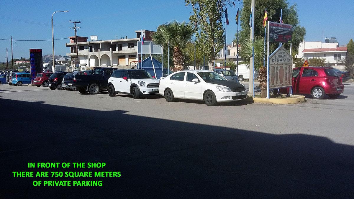 parking ceramic factory