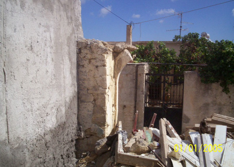 Achladia village land for sale