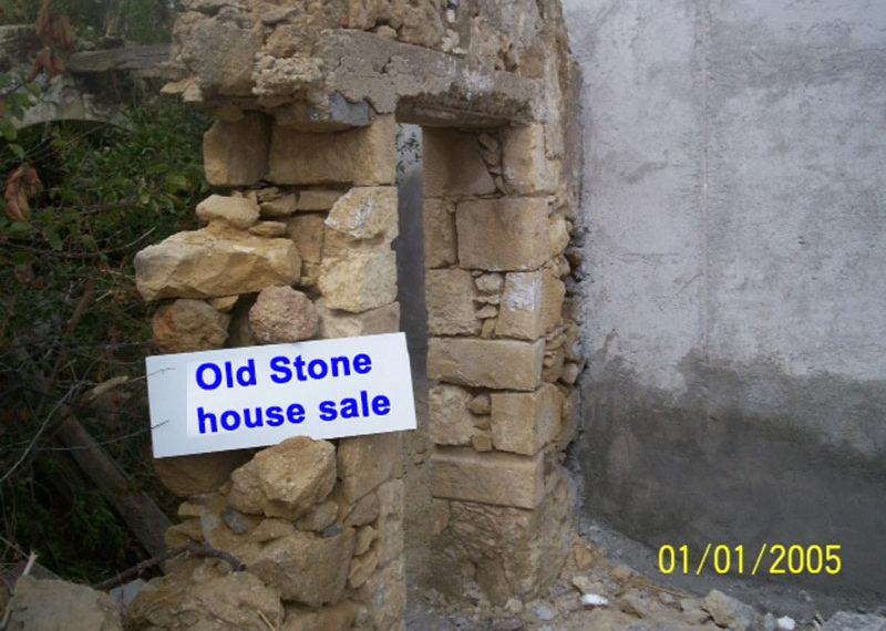 Achladia village stone house