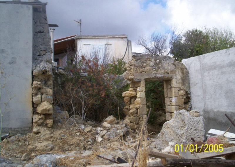 Axladia village land