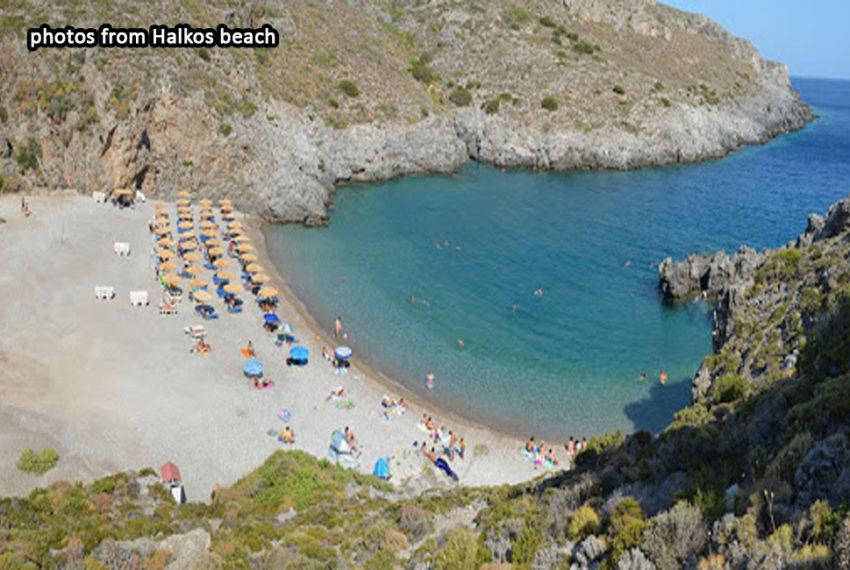 Halkos beach kythira